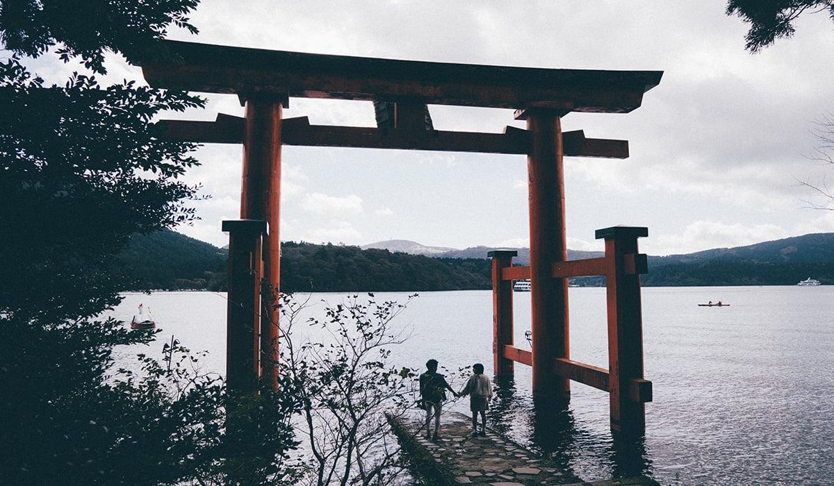 Website-Blog-Pleasant Holidays-Hakone-Japan-Stock